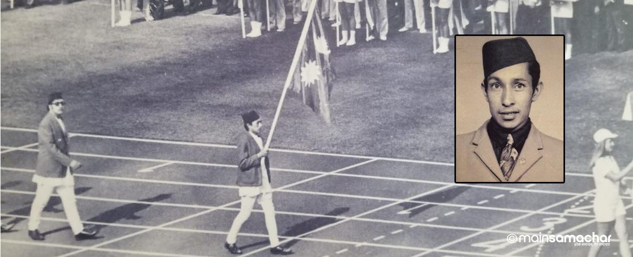 खाली खुट्टा दौडिएर नेपाललाई पहिलो अन्तर्राष्ट्रिय पदक दिलाउने जितबहादुर